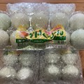 Photos: 香川 アローカナ 卵ぐ・りーん