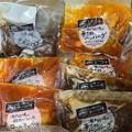 Photos: 広島 瀬戸牧場の惣菜