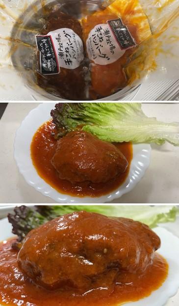 広島 瀬戸牧場の惣菜2