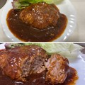 Photos: 広島 瀬戸牧場の惣菜3