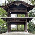 Photos: 新藤楼 移築玄関(板橋区)赤塚城外堀跡