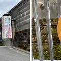 Photos: 乗蓮寺南門(板橋区)赤塚城跡二郭説・外郭説