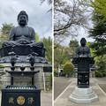 Photos: 乗蓮寺(板橋区)東京大仏