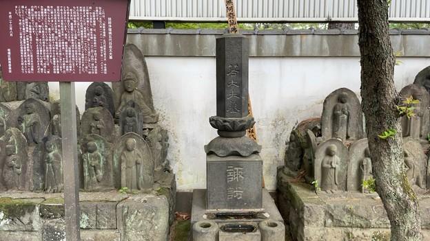 乗蓮寺(板橋区)若太夫墓