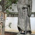 乗蓮寺(板橋区)鉄拐仙人像