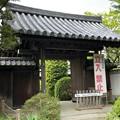 乗蓮寺(板橋区)庫裡への門