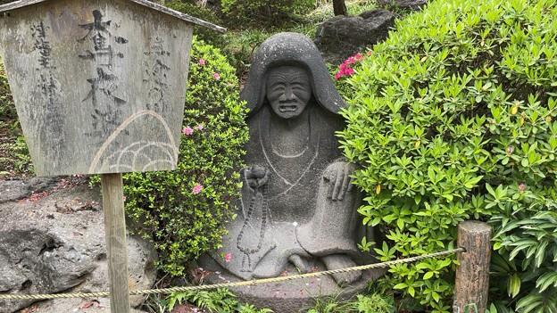 乗蓮寺(板橋区)旧藤堂家染井屋敷石造物3