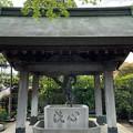 Photos: 乗蓮寺(板橋区)手水舎