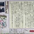 赤塚不動の滝(板橋区)
