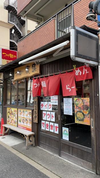 つけ麺や 辰盛(板橋区)1