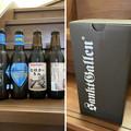 神奈川 地ビール