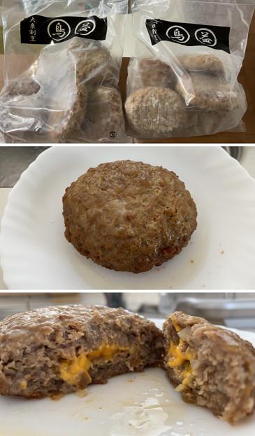 レトルト チーズインハンバーグ