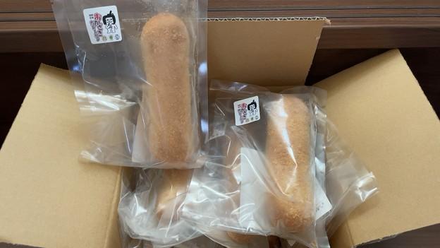 岡崎 おかざきカレーパン