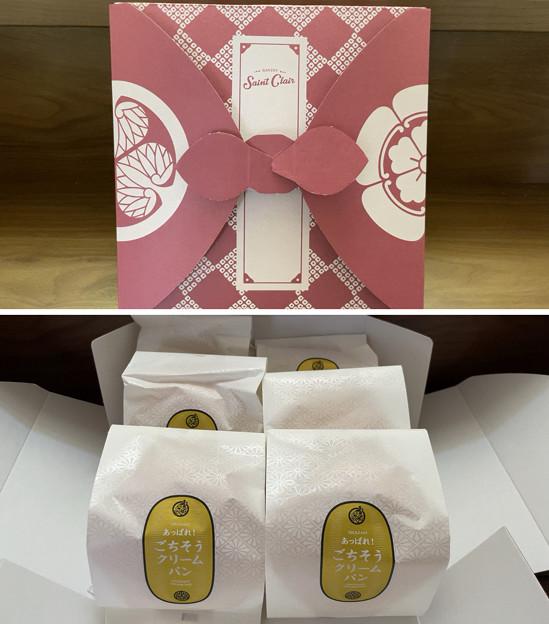 岡崎 ごちそうクリームパン