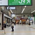 JR藤沢駅改札外(神奈川駅)