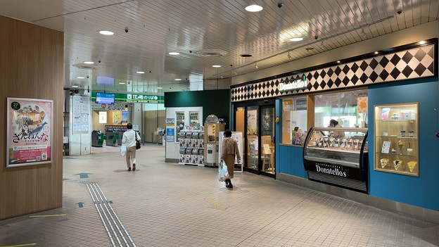 江ノ電藤沢駅(神奈川駅)