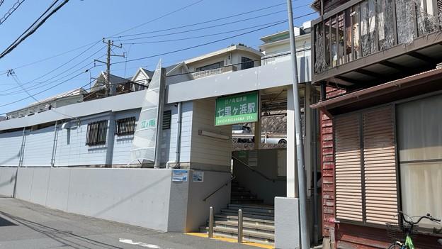 七里ヶ浜駅(鎌倉市)