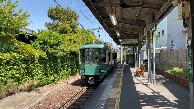 由比ヶ浜駅(鎌倉市)