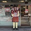ケンタッキーフライドチキン鎌倉店(神奈川県)カーネル・サンダース像