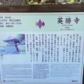 Photos: 英勝寺(鎌倉市)