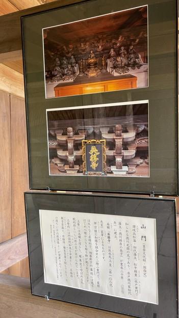 英勝寺(鎌倉市)山門