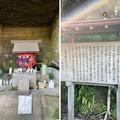 英勝寺(鎌倉市)稲荷社
