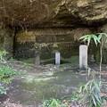 人見氏先祖之墓(鎌倉市)