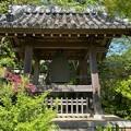 浄光明寺(鎌倉市)鐘楼
