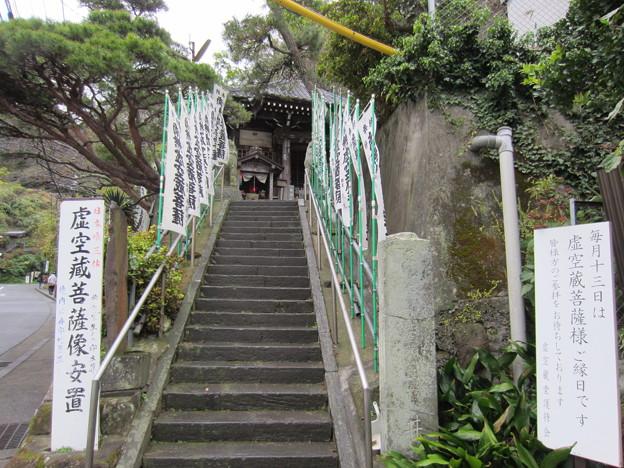 鎌倉十井 星ノ井(鎌倉市)