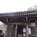 星井寺 虚空蔵堂(鎌倉市)