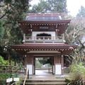 Photos: 浄智寺(鎌倉市)山門(鐘楼門)