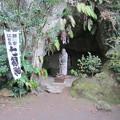 浄智寺(鎌倉市)鎌倉七福神 布袋尊