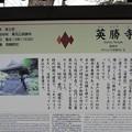 11.12.02.英勝寺(鎌倉市)