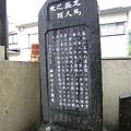 Photos: 主馬盛久頸座(鎌倉市)