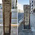 Photos: 21.03.03.本所松坂町趾碑(墨田区)