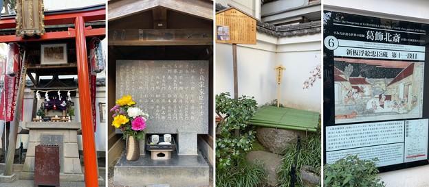 吉良邸跡(本所松坂町公園。墨田区)