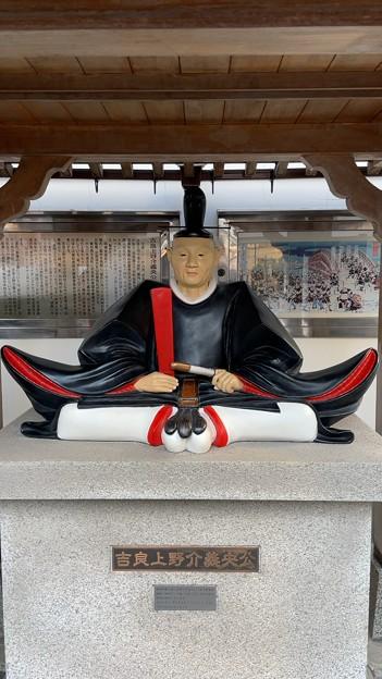 Photos: 吉良邸跡 吉良上野介義央公像(本所松坂町公園。墨田区)