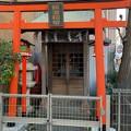 飯澄稲荷神社(吉良邸跡。墨田区)
