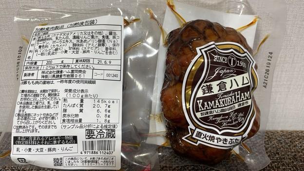 鎌倉ハム――焼豚
