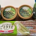 Photos: アイス(=゜ω゜)ノ