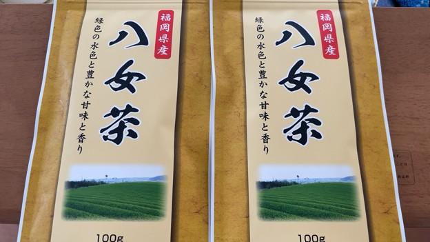 福岡 八女茶