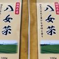 Photos: 福岡 八女茶