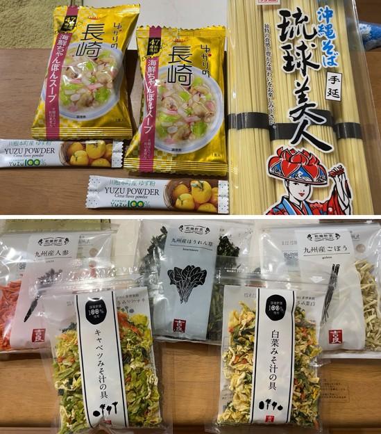沖縄そば 琉球美人2――家ちゃんぽん1