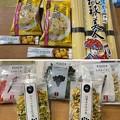 Photos: 沖縄そば 琉球美人2――家ちゃんぽん1
