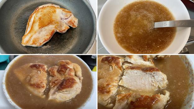 奈良 大和肉鶏(胸)