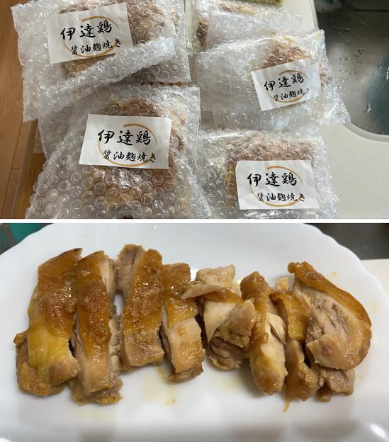 福島 伊達鶏