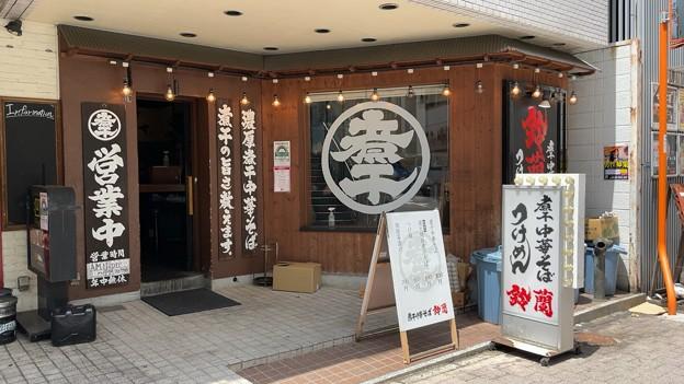 煮干中華そば 鈴蘭 新宿店1