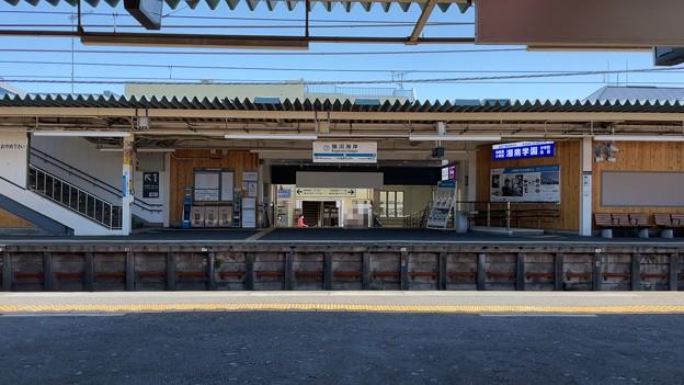 Photos: 小田急江ノ島線 鵠沼海岸駅(藤沢市)