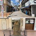 Photos: すばな通り(藤沢市)