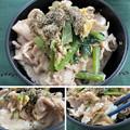 石川 能登豚――豚しゃぶマヨごま搾菜丼2